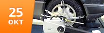 Атермальная пленка: защищаем салон авто от ультрафиолетовых лучей