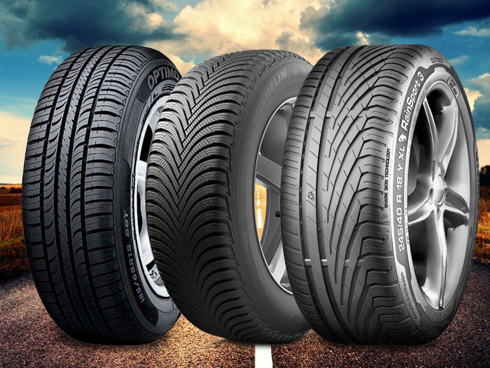 Высококачественные шины